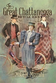 great bicycle race